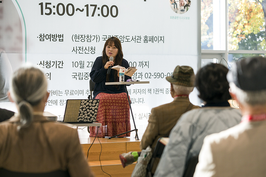 Meet the Author(Author Jung Yeo-ul)
