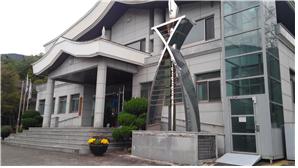 경남문학관