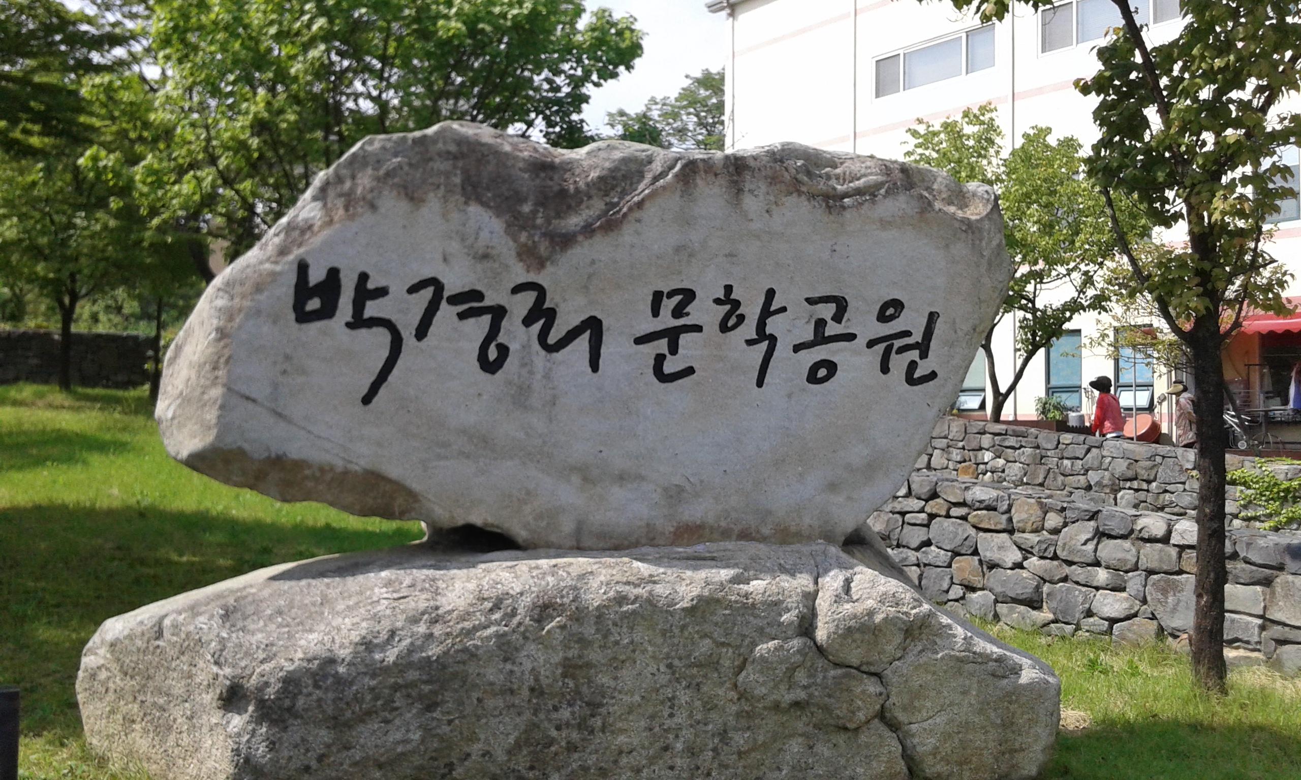 조선왕조의 삶과 죽음